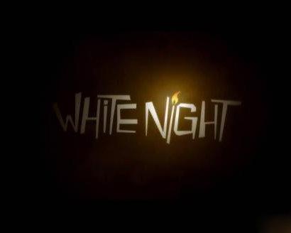白夜 中文版