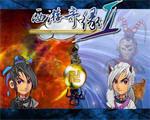 梦幻西游:西游奇缘2 中文单机版