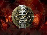 傲世三国 中文版