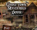 幽灵小镇之谜 英文版