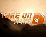 火星探索 英文版