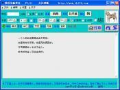 吉日良辰 2006 2.0