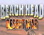 抢滩登陆:沙漠战 英文版