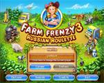 疯狂农场3俄罗斯轮盘 硬盘版
