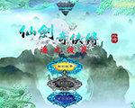 仙剑奇侠传外传:遥之彼岸 中文版
