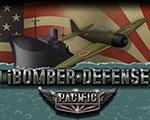 轰炸机防御:太平洋 中文版