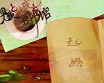 男孩与女孩与图书馆 中文版-恋爱育成