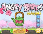 愤怒的小鸟:四季 樱花版