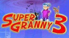 超级外婆3 英文版