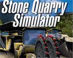 模拟采石场2012 绿色硬盘版