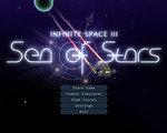无限空间3:星辰大海 正式版