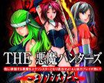 恶魔猎人:驱魔圣女 PC中文版