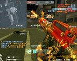 CF单机版雷神 中文版