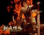 剑侠情缘-再续未了缘 中文版