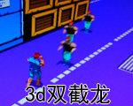 3d双截龙 英文版