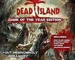 死亡岛年度版 硬盘版
