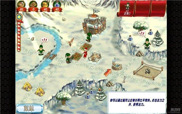木工坊3:圣诞服务 中文版