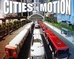 都市运输 中文版