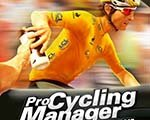 职业自行车队经理2012 正式版