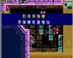 银河战士:零号任务 中文版