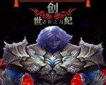 火炬之光诸神之战 V1.35中文版