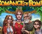 浪漫罗马 英文版