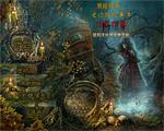 黑暗故事:爱伦坡之过早埋葬 中文版-解谜冒险