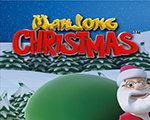 圣诞麻将连连看 英文版