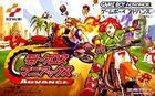 疯狂越野摩托车 日文版[GBA游戏]