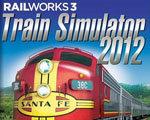 模拟火车2012 中文版