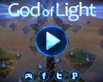 神之光 电脑版