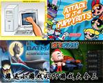 游迅小游戏v9.0-4399小游戏合集三 硬盘版