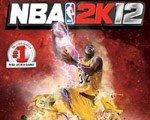 NBA 2K12 中文版