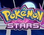 口袋妖怪:星星