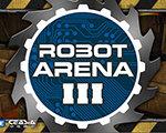 机器人竞技场