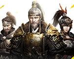 三国群英传:霸王之业 电脑版v1.9.3