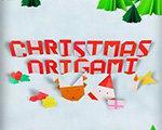 圣诞折纸2017 电脑版-手机电脑游戏