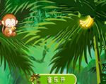 冒险猴子香蕉 电脑版v1.0.96