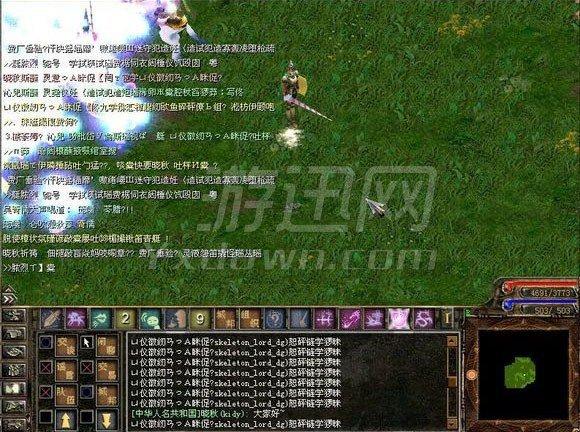 首页 单机游戏 手游pc版 万王之王3d 电脑版v1.0  游戏截图