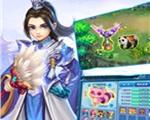 梦幻倩女 电脑版v1.0