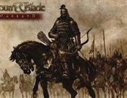 骑马与砍杀:卡拉迪亚战歌