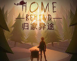 Homebehind