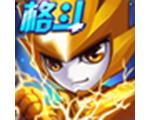 赛尔号之战神无双 电脑版v1.2.1