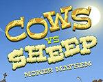 牛羊大战:混乱割草机