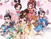 大唐荣耀 电脑版v1.1.2.5-单机手机电脑游戏下载