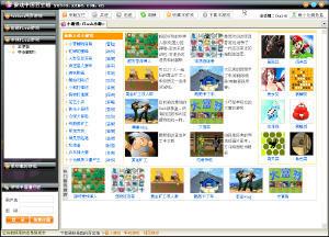 游戏中国百宝箱 V1.46-单机桌面游戏下载