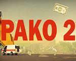 PAKO 2 电脑版