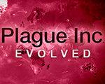 瘟疫公司:进化 中文版
