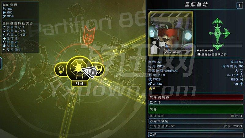 太空海盗和僵尸2 中文版1.0