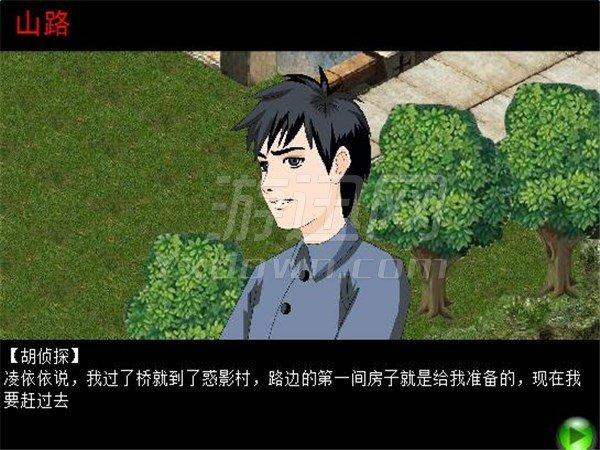 胡侦探传说18下载_胡侦探传说之迷离异次元 中文版-小黑游戏